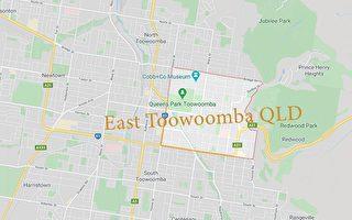 昆州East Toowoomba区 房价上涨375%