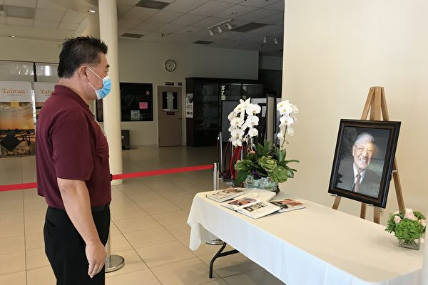 台驻外馆处举行追思 缅怀感谢李登辉前总统