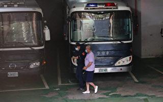 台立委收賄案收押2週 陳超明、蘇震清首遭提訊