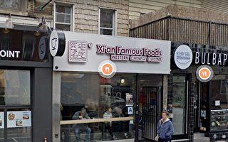 紐約多家華人所開的知名餐館酒吧麵包店熄燈