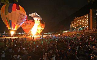 知本熱氣球光雕 阿中部長人氣高