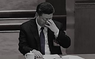 继美国民调后 习近平香港民调再创新低