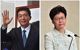 颜丹:港共高官无耻回应美国制裁说明了什么
