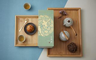 茶禮融入多寶格藝術 中秋青鳥傳佳音