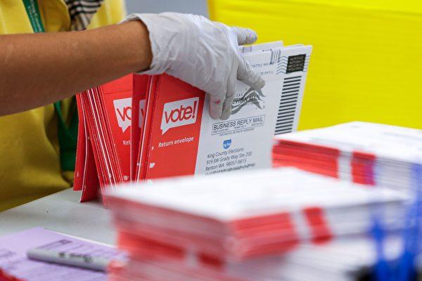 选举灾难?川普吁纽约州重办国会12选区初选