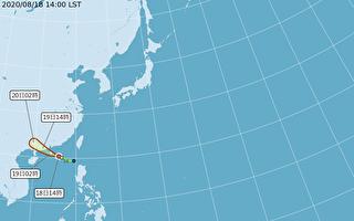 台风无花果生成 台北盆地需防晒