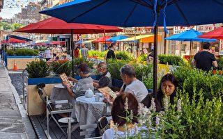 華埠擺也街封街 方便戶外用餐