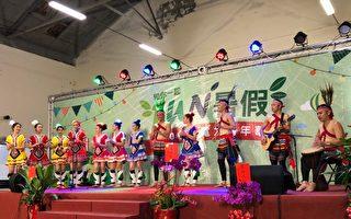 台東電力嘉年華 鼓勵親子愛護地球