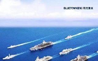中企用5国联合队舰图贺中共建军节 引嘲讽