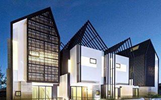 【Rechitects-珀斯瑞琪建築設計院專欄】西澳新住房類型悄然興起