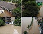 重慶遇20年來最大洪水 老城區三樓以下全撤