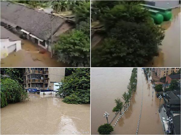 長江第五號洪水經過重慶主城區,重慶遭遇二十年來最大洪水。(大紀元合成圖)