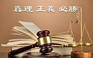 宁夏八名法轮功学员遭非法庭审 律师无罪辩护