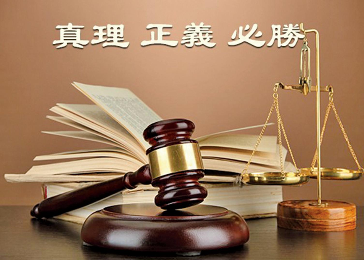 寧夏八名法輪功學員遭非法庭審 律師無罪辯護