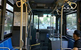 紐約公交車今天開始恢復收費