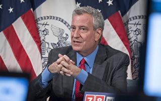 紐約警佐工會老闆籲市長白思豪辭職