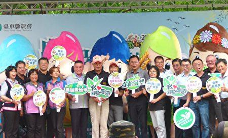 花東米其鄰農業體驗嘉年華,28日在台東鐵花村登場。