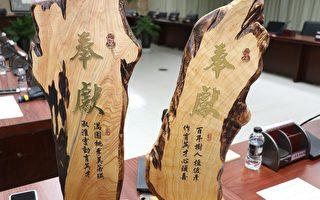 黄敏惠表扬教育奉献奖得主陈喜彦、李淑瑛