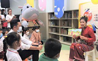 竹市逾百場親子閱讀推廣活動9月開跑