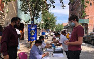 孟加拉社区协会 华埠办免费检测和人口普查