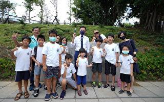 竹市「細水逐流」環境教育展教你創意玩水