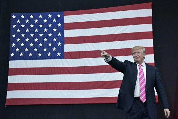 特朗普執政近4年 兌現了哪些競選承諾