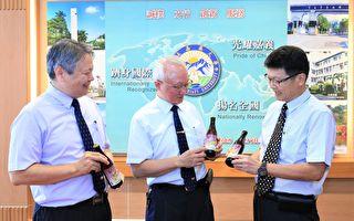 嘉大師生團隊合作研發消暑盛品嘉蜜啤酒