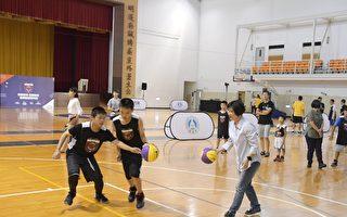 培植篮球新秀 彰化办暑假篮球夏令营