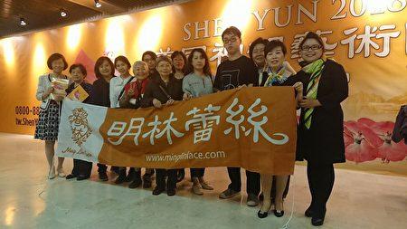 林淑珍與明林蕾絲員工觀賞神韻藝術團演出
