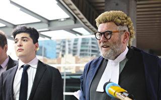澳昆大生訴中共領事案結案 律師:政府應介入