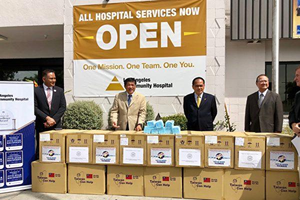 黃敏境參與臺美商會口罩捐贈 洛社區醫護表感謝