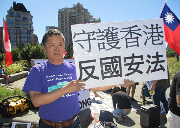 華人議員石清表示,必須向中共說不﹗(林采楓/大紀元)