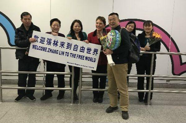 在中國為反抗中共、追求自由而被無辜關在監獄中16年之後,張林於2018年來到美國。(希望之聲提供)