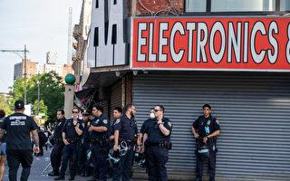 纽约暴力案再发:三小时内七人中枪 一死一命危 嫌犯多在逃