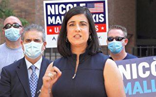 玛丽奥参选国会众议员 获市警工会背书