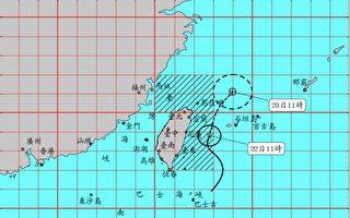 台风巴威海警发布 发陆警与否须再观察