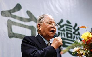 周美里:李登輝三大遺產「民主、台灣認同與戒急用忍」