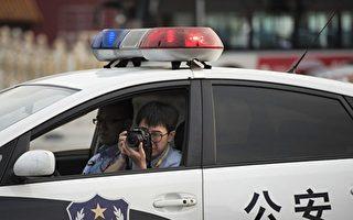 中共警察監控裝居民家中 律師:嚴重違法