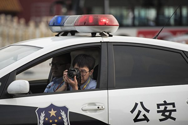 中共警察监控装居民家中 律师:严重违法