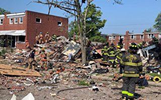 巴爾的摩大爆炸 三所房夷為平地 至少1死3傷