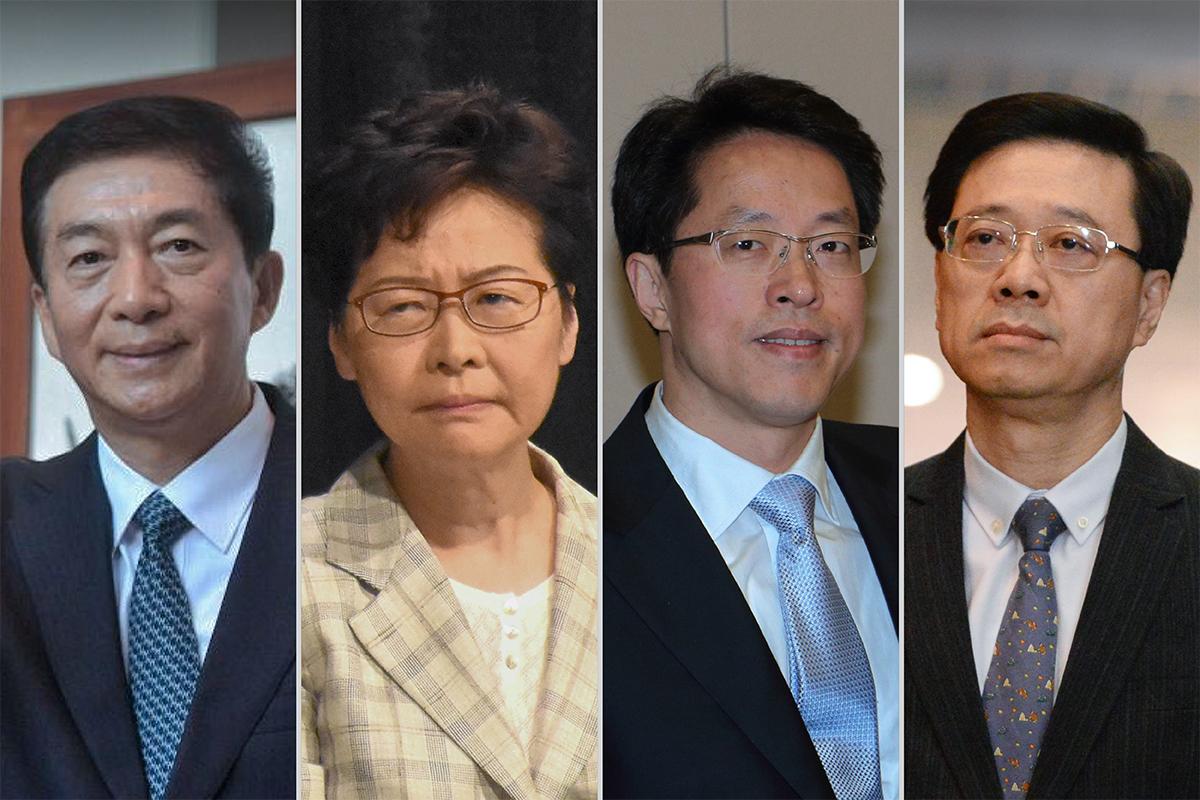 中港11高官犯何罪 美制裁公佈護照住址