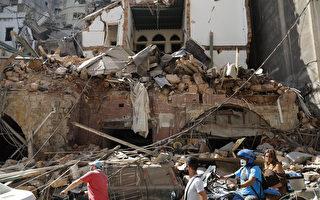黎巴嫩大爆炸 加拿大政府承诺全力援助