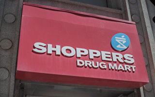药店内设诊所 多伦多已经开始试点