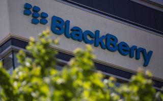 黑莓公司計劃明年推出5G手機