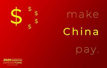 向中國索賠的美國基金會的圖片被微信過濾。(加拿大公民實驗室提供)