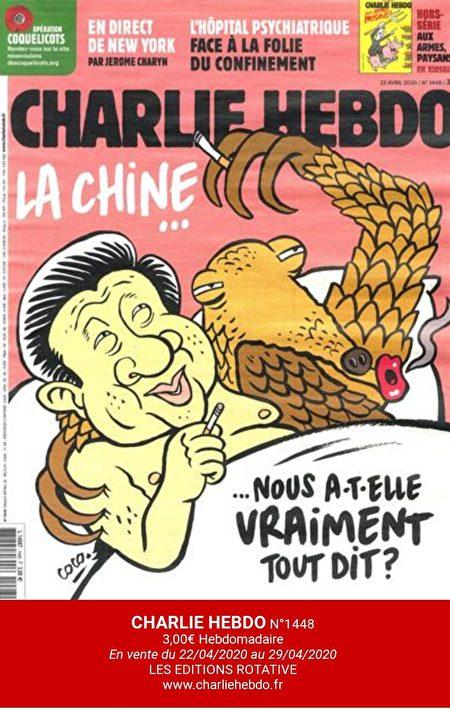 質疑中共隱瞞疫情的法國雜誌封面被微信過濾。封面上寫道「中國真的告訴我們一切了嗎?」(加拿大公民實驗室提供)