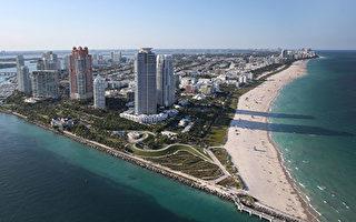 疫情带热佛州房产 迈阿密20天卖出162套豪宅