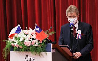 维特齐台湾首场演说:抱歉,捷克来晚了