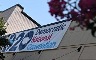 民主黨大會第二夜收視率較2016年下降22%