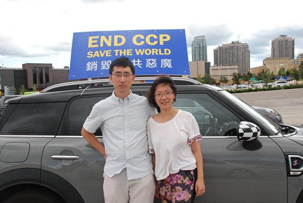 2020年8月29日下午,來自多倫多的李哲和太太參加密西沙加的汽車遊行,他說:「退出中共,也是拯救這個世界。」(伊鈴/大紀元)